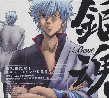 Musicas de Anime | rock lee